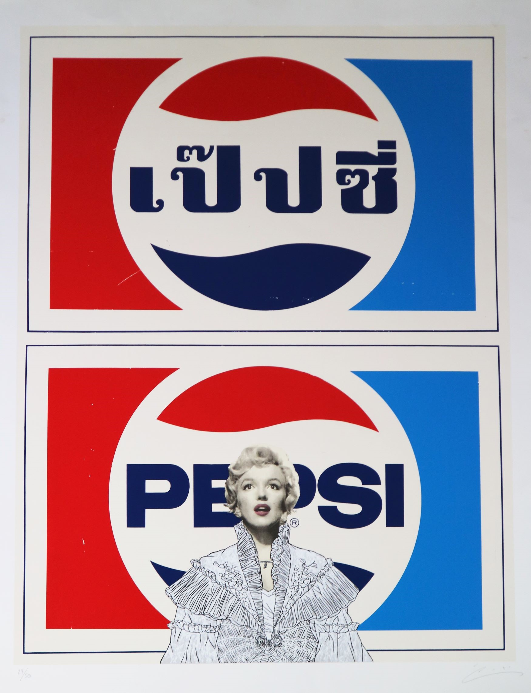 Pakpoom Silaphan (Thai Contemporary)- Marilyn on Pepsi