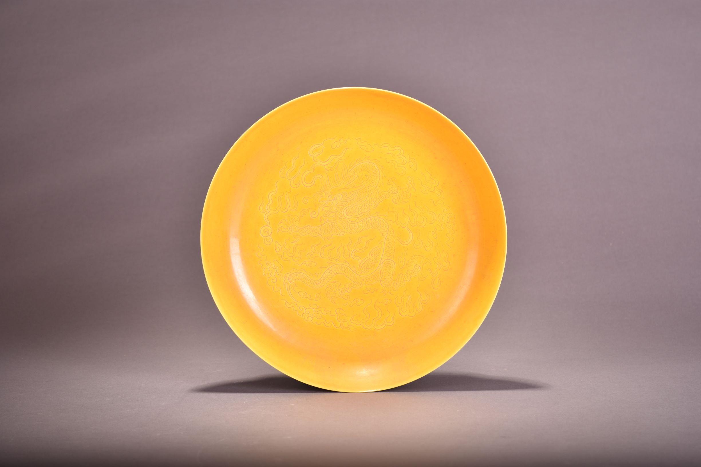 A beautiful Chinese yellow enamel dish from the Gunagxu period Halls Fine Art