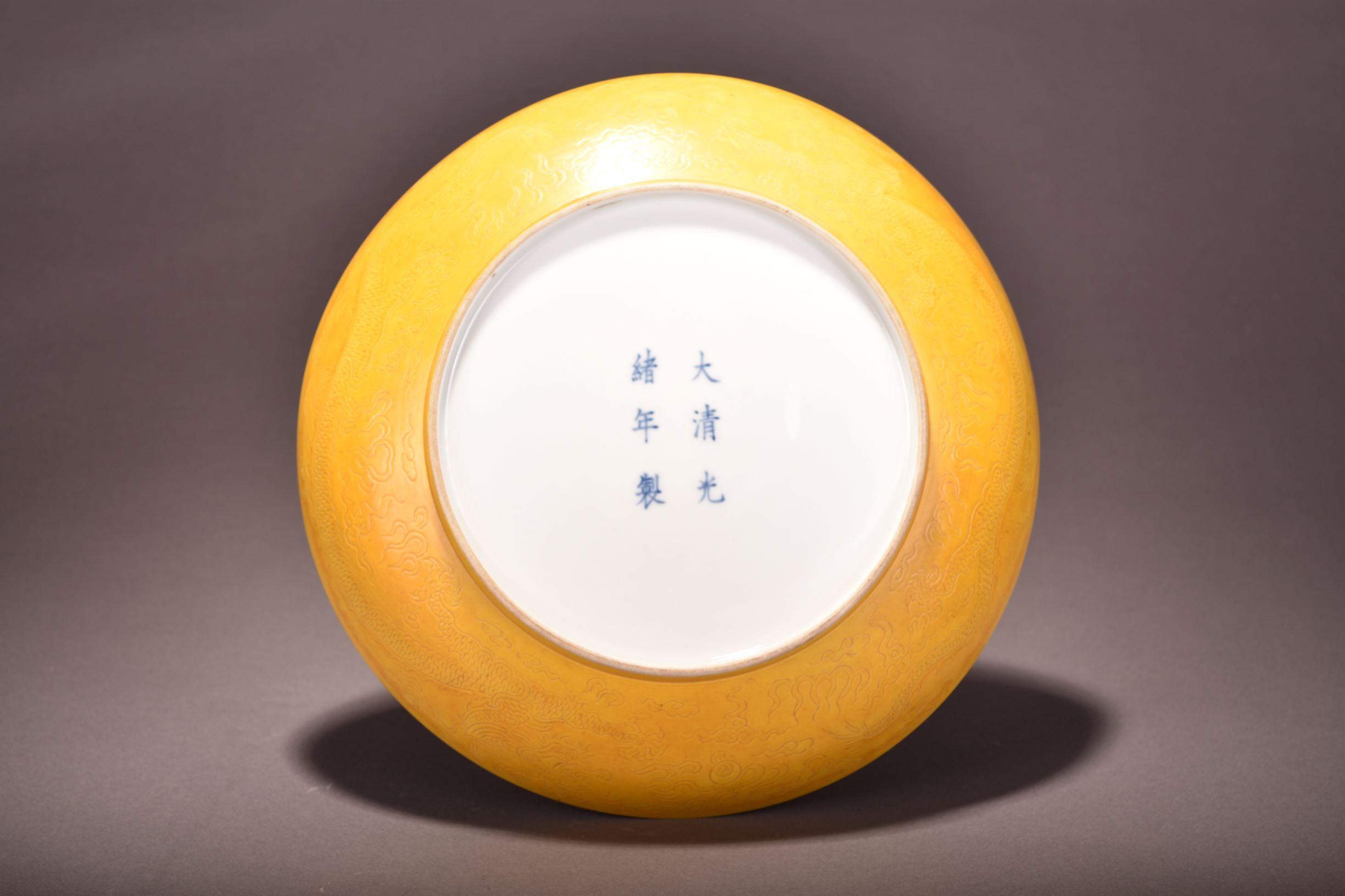 A beautiful Chinese yellow enamel dish from the Gunagxu period detail Halls Fine Art