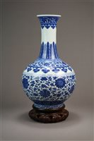 313 - A Chinese Blue and White Bottle Vase