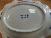Lot 43-An 18th century Bow porcelain plate