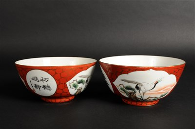 Lot 521-A pair of Chinese Republic period crane bowls