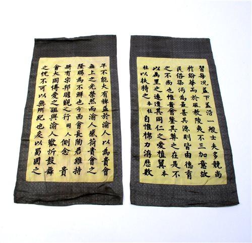 Lot 165-Ten various Chinese scrolls