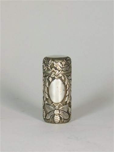 Lot 107-A Victorian silver mounted scent bottle