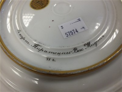Lot 147-A Russian Imperial Factory plate, St. Petersburg