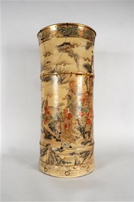 Lot 524-A large decorative 19 th century Japanese Satsuma ...