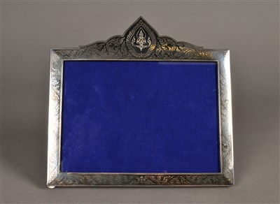 Lot 76-A Siamese silver mounted photograph frame