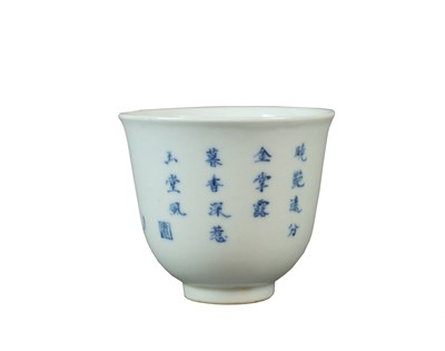 Lot 459 - A blue and white Chinese porcelain footed cup